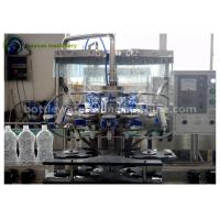China Small Scale 1L Pet Bottle Mineral / Pure Water Filling Machine / Beverage Production Line on sale