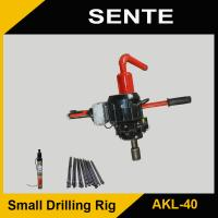 Quality Home use 220V AKL-40 electric shallow well drilling rig for sale