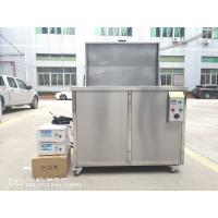 China Engine Block / Sonic Engine Parts Oil Filter Cleaning Machine 360l 3600w 40KHZ wholesale