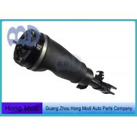 Quality Front Shock Absorber Land Rover Air Suspension Parts RNB000750G RNB000740G for sale