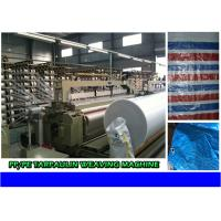 China HDPE Tarpaulin Making Water Jet Loom Machine Double Nozzle High Efficiency wholesale