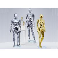 China FRP Standing Female Window Fashion Display Mannequin Chrome With Silver Or Golden Color wholesale