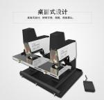 China Desktop Electric Saddle Stapler Heavy Duty Stapler Flat / Saddle ST-105G wholesale