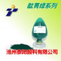 Buy cheap pigment green 7/phthalocyanine pigment 7 from wholesalers