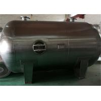 Quality Industrial Horizontal Air Receiver Tanks , Refillable Compressed Air Storage for sale