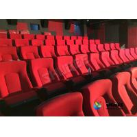 China Special Design Sound Vibration Cinema EntertainmentHigh Safety Performance Cinema wholesale