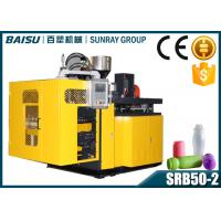 Buy cheap 300BPH HDPE Blow Moulding Machine / Small Sport Water Bottle Extrusion Machine SRB50-2 from wholesalers