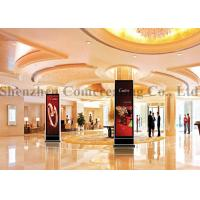China Indoor Advertising LED Display Size 1000mm x 2000mm Iron Cabinet for Shopping Mall wholesale