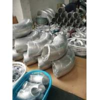Quality ASTM A403M WP316L Stainless Steel Pipe Fitting 90 Degree Elbow DN15 - DN1200 for sale