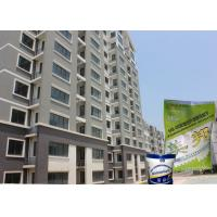 China White Cement Based Wall Putty With Interior Lacquer Putty wholesale