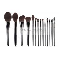 Buy cheap Luxury Soft Bio-Tech Synthetic Hair Brush Shiny Black 14 pcs Professional Makeup from wholesalers