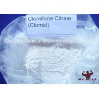 Buy cheap Male Muscle Building Anti Estrogen Raw Steroid Powders Clomiphene Citrate For Men CAS 50-41-9 from wholesalers
