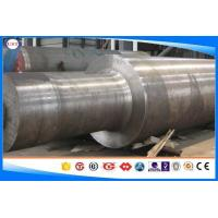 China DIN X20Cr13 / 1.4021 / 420 Steel Shaft , Hot Forged Alloy Steel Shaft wholesale