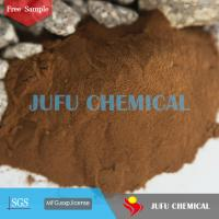 China concrete chemcial admixtures Sodium Lignosulfonate SF-1 wholesale