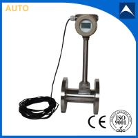 Quality Vortex flow meter gas flow totalizer meter for sale