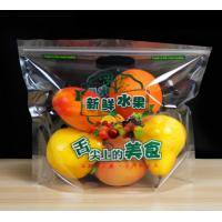China Customized Printing OPP Zipper Gusset Poly Bags with 1kg 2kg 3kg 5kg Vegetables and Fruits Packing wholesale