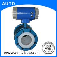 China Battery operated Electromagnetic Flowmeter,flow meter manufacturer wholesale