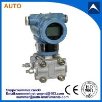 China Differential Pressure Transmitter used for power plant with reasonable price Made In China wholesale