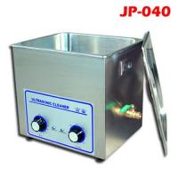 China Jewelry ultrasonic cleaner JP-040(10.8Liters) wholesale