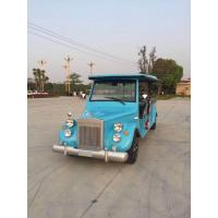 China CE Electric Vintage Cars Ride Vintage And Classic Cars Customize Color on sale