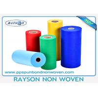 China OEM Spunbond PP Non Woven Fabric For Mattress Quilting And Spring Cover wholesale