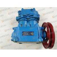 China MAZ Excavator Engine Parts Blue Truck Air Compressor YaMZ-238 D - 260.5 - 27 5336 - 3509012 on sale