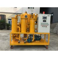 China Top Quality Transformer Oil Purification System/Transformer Oil Treatment wholesale