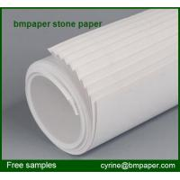 China Environmental protection, pollution-free stone paper wholesale