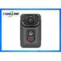 China Phone Remotely Surveillance Security Body Camera GPS Audio Talkback Law Enforcement Body Camera wholesale