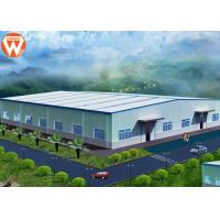China High Strength Steel Membrane Structure For Feed Making Line CE Certified wholesale