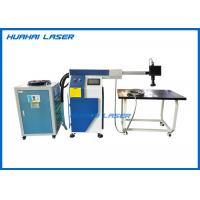 China Water Cooling YAG Laser Soldering Machine 500W No Pollution Small Heat Affected Zone wholesale