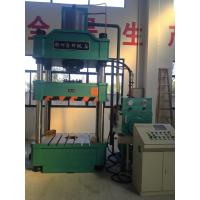 Buy cheap Thermoset Compression Molding Press For SMC Fiberglass Covers Cellar from wholesalers