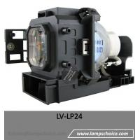 China Compatible Projector bulb with housing For Canon Lv-7240 Projector (LV-LP24) wholesale