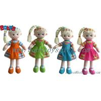 "China 11.8""Wholesale Plush Girl 3D Doll Toy As First Gift For baby wholesale"
