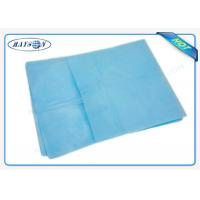Quality Household Disposable Pillow Cases Non woven Dust - proof and Antifouling for sale