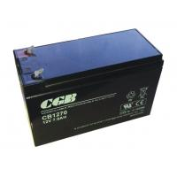 China High Capacity 12V 7AH Sealed Lead Acid Battery Rechargeable Long Life wholesale