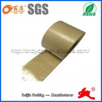 China water activated kraft paper gum tape for carton sealing strong adhesion wholesale