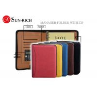 China B5 A5 A6 Leather Manager folder Spiral binder notebook with zipper and Calculator wholesale