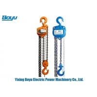 Buy cheap 20 Ton Transmission Line Stringing Tools Manual Chain Block Lifting Hoist from wholesalers