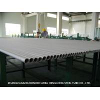 China General Service Seamless Martensitic Ferritic Stainless Steel Tube ASME SA268 wholesale