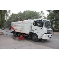 China shock price 1500 liters water tank and 4000 liters garbage tank dongfeng 4*2 right hand driving mini road sweeping truck wholesale