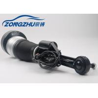Quality Front Left Air Ride Suspension Shocks A2213200438 for Mercedes W221 4Matic for sale