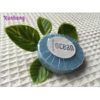 Quality ODM Ocean Wholesale natural organic hotel soap hotel bath soap for sale