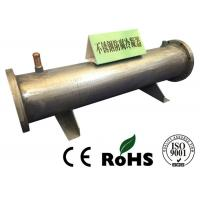 China High Temperature Stainless Steel Condenser Low Thermal Resistance For Metallurgy wholesale
