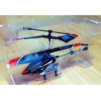 China 3ch RC Helicopter wholesale