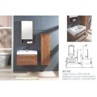 China Bathroom Cabinet (YY-MK 750) wholesale