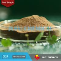 China concrete chemical admixtures Sodium Lignosulfonate SF-3 wholesale