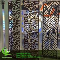China solid panel aluminum veneer sheet metal screen room divider sheet 2.5mm thickness for curtain wall facade decoration wholesale