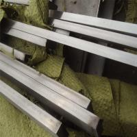 China Grade 420J2 3Cr13 Stainless Steel Flat Bar Hot Rolled 420 Stainless Steel Flat Iron wholesale