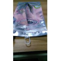 China Customized plain clear stand up pouches blank aluminum foil zip lock bags wholesale